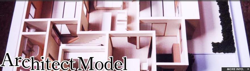 建築模型制作